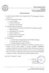 irodaköltöztetés a Pécsi Tudományegyetemnél
